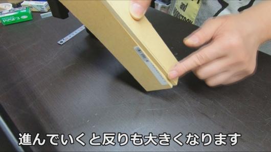マキタ電動ピンタッカー18V